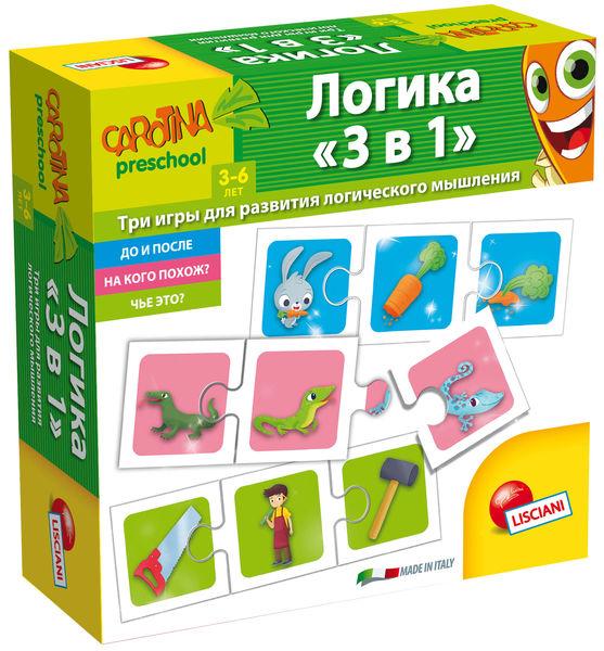 """Настольная игра """"Логика: 3 в 1"""""""