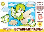 """Пазл вставной """"Птичка"""", 8 деталей"""