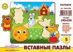 """Пазл вставной """"Колобок"""", 5 деталей"""
