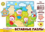 """Пазл вставной """"Три поросенка"""", 6 деталей"""