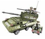 """Конструктор """"Армия: Самоходная установка на колёсах"""" (319 деталей)"""