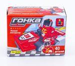 """Конструктор """"Гонка, Формула чемпионов: Карт №38"""" (40 деталей)"""