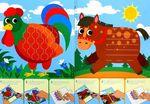 Ферма. Мастерилка - 6 забавных животных