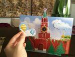 "3D-аппликация ""Спасская башня Кремля"""