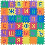 """Игровой коврик-пазл """"Алфавит-3"""", 0,81 м2"""