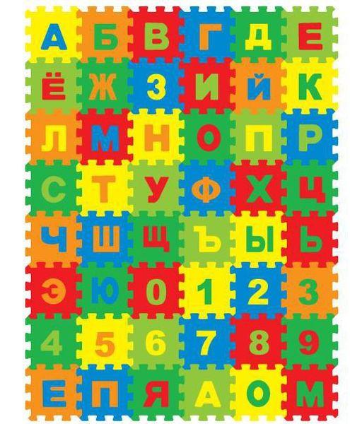 """Игровой коврик-пазл """"Русский алфавит"""", 1,23 м2"""