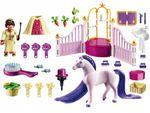 Замок Принцессы: Королевская конюшня